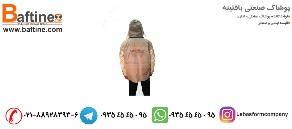 راهنمایی های لباس کار زمستانه