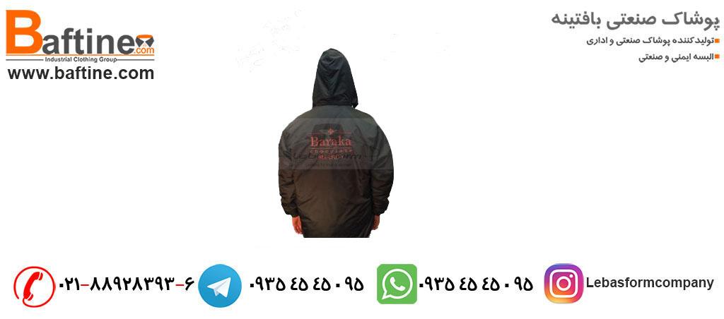 استفاده از لباس های زمستانه بافتینه در هوای سرد