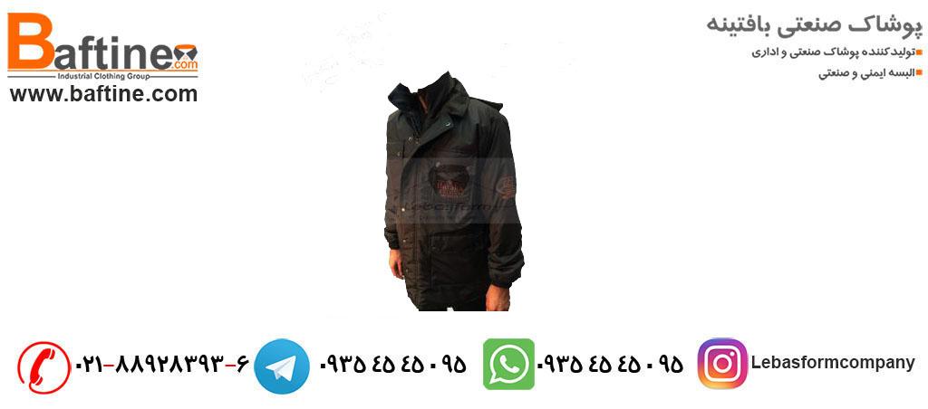 لباس های خاص تولیدی لباس فرم بافتینه