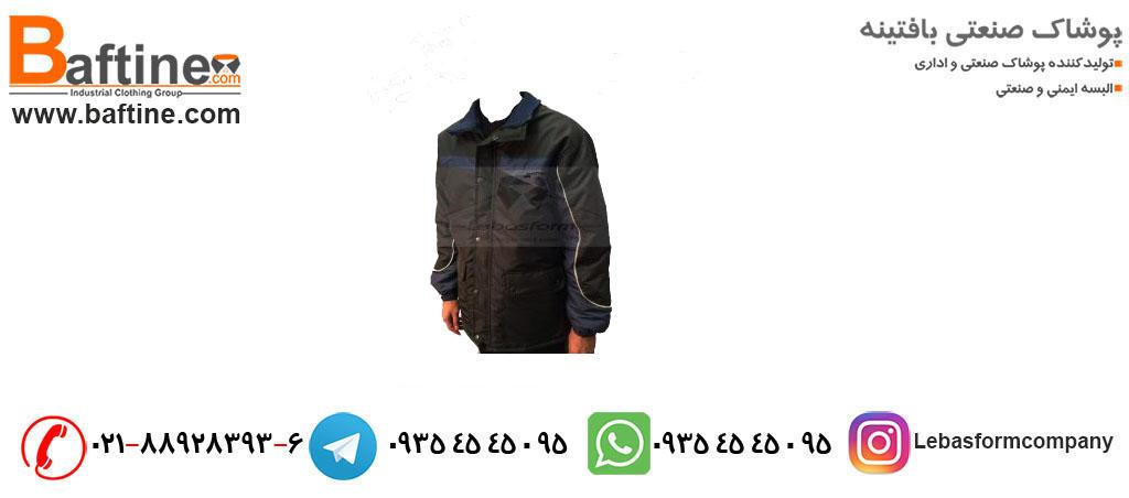 محصولات ویژه تولیدی لباس فرم بافتینه