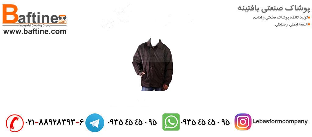لباس کار برای محیط زمستان سرد و تابستانی و گرم