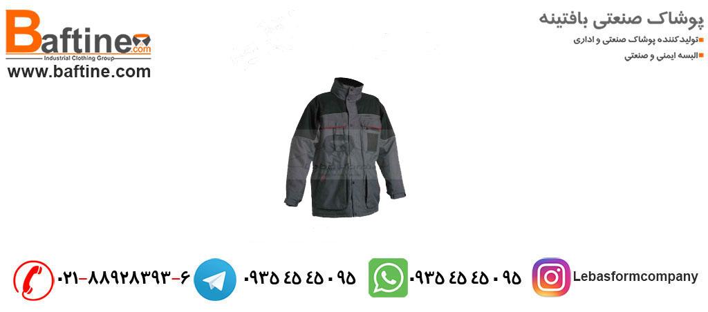 لباس ها کار و پیشرفت کار