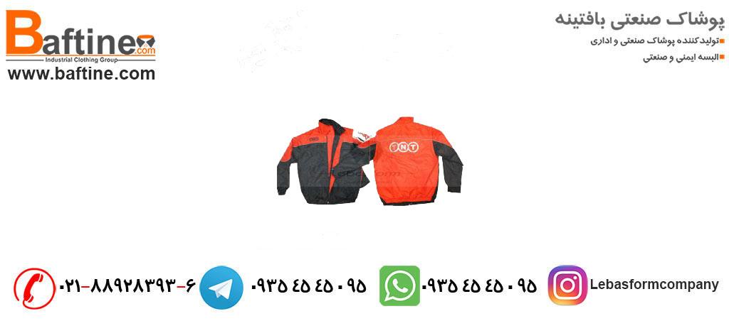 لباس های ویژه زمستانی تولیدی لباس فرم بافتینه
