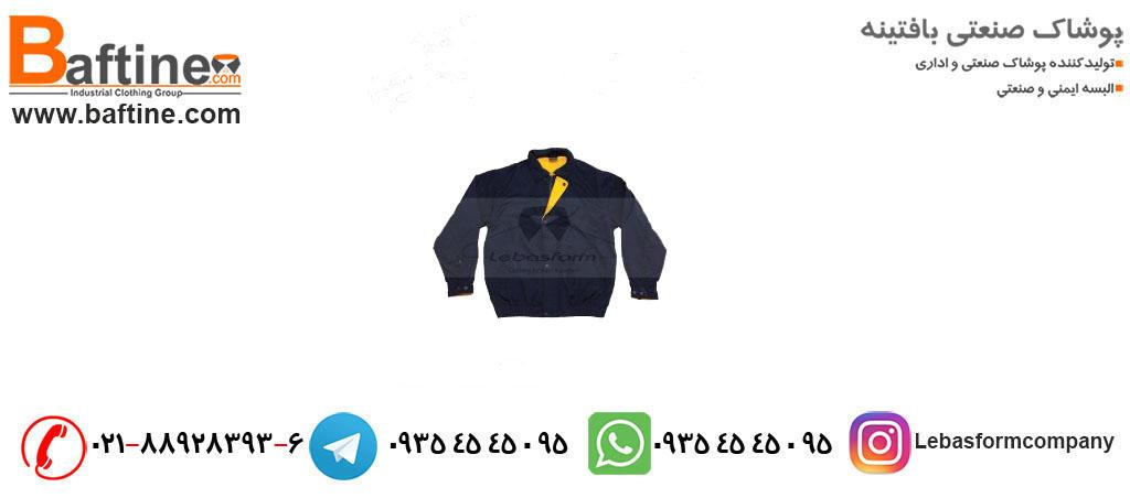 برخی اطلاعات کاربردی در مورد لباس کار
