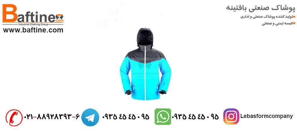 خرید لباس کار زمستانی برای هوای بارانی از تولیدی لباس فرم بافتینه