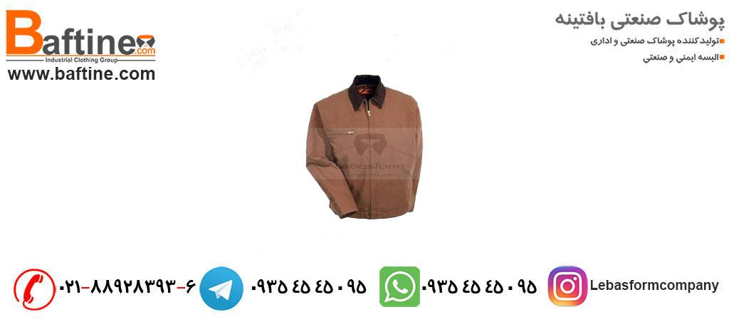 برخی ترفند ها برای تولید لباس کار و لباس زمستانه در تولیدی لباس فرم بافتینه