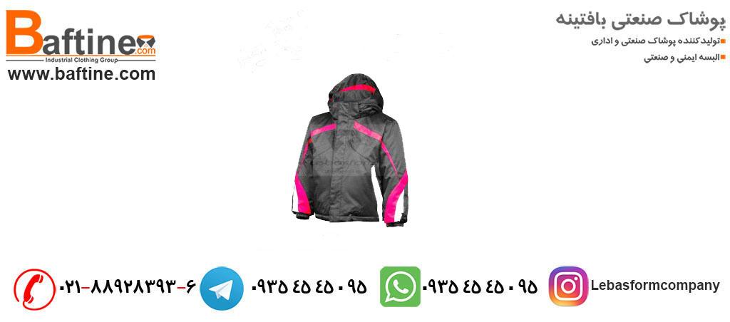 خرید لباس های کاربردی