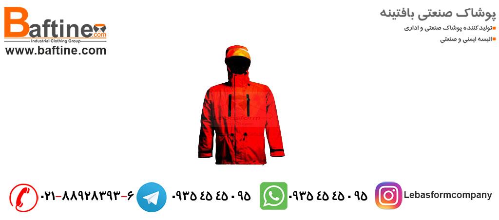 لباس کار های مقاوم تولیدی لباس فرم بافتینه