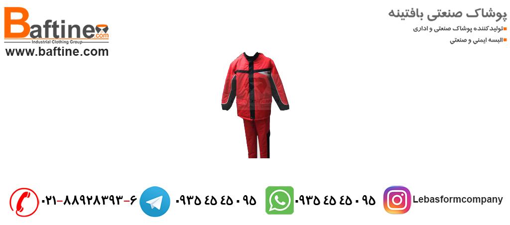 خرید لباس های کار با کیفیت بالا