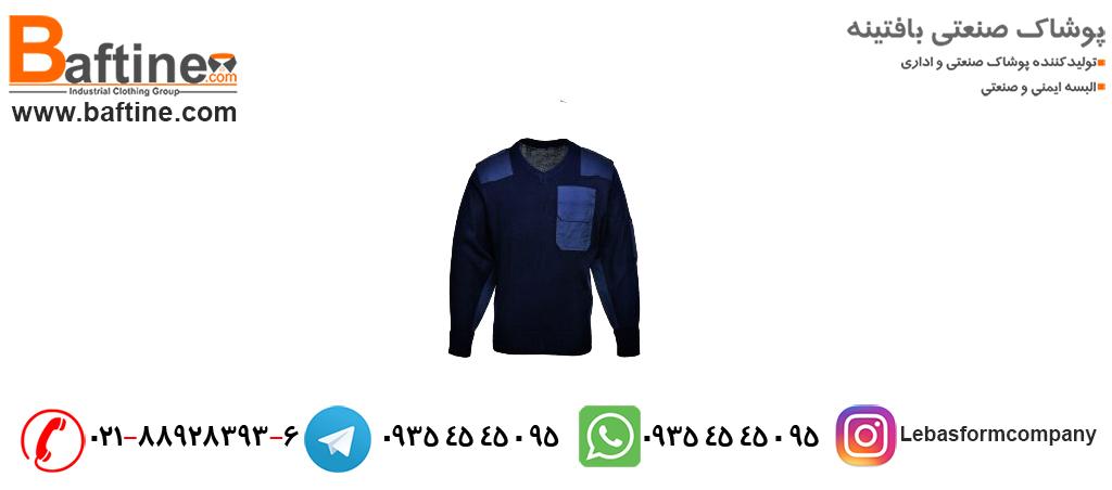 لباس های کار برای مردان و زنان در تولیدی لباس فرم بافتینه