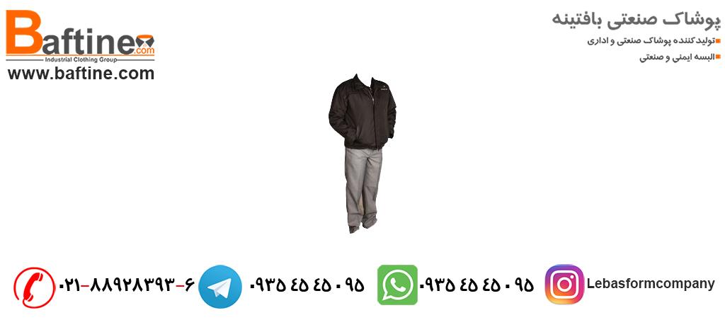 لباس های رسمی برای کسب و کار ها