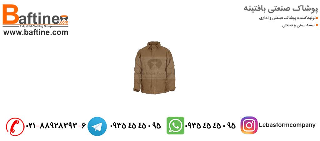 پوشیدن لباس کارهای تولیدی لباس فرم بافتینه