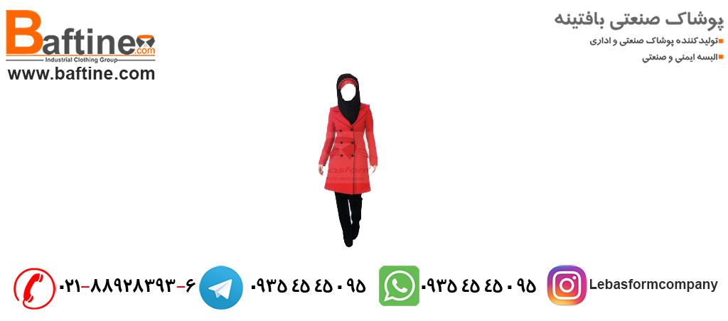 لباس کار های برازنده بانوان ایرانی