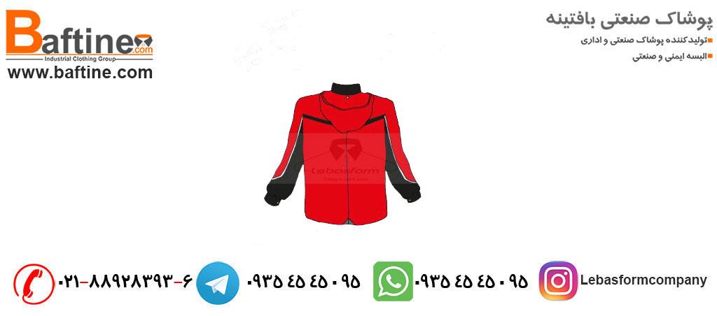 لباس کار های مدرن تولیدی لباس فرم بافتینه