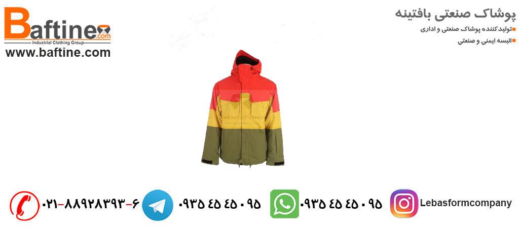 تجهیزات و لباس های کاربردی تولیدی لباس فرم بافتینه