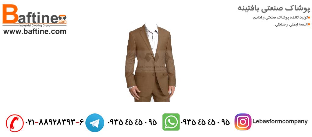 لباس های کار بانوان و آقایان در تولیدی لباس فرم بافتینه