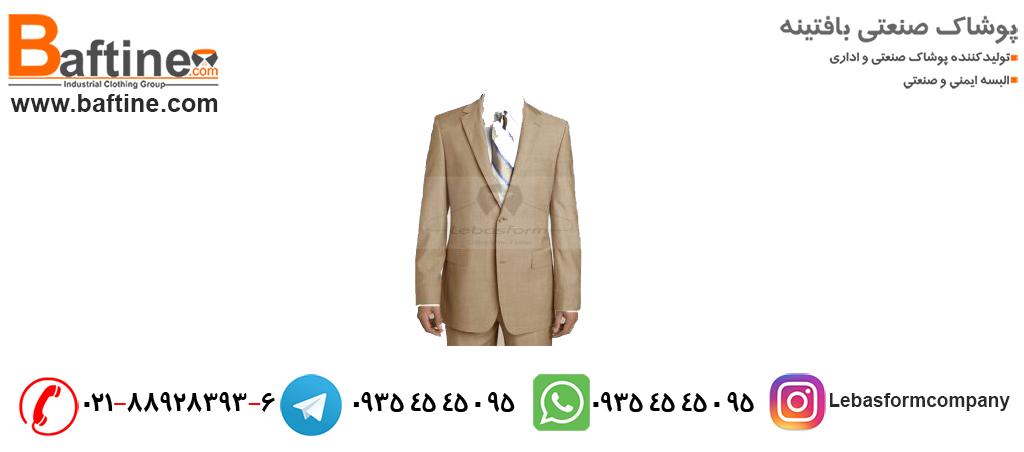 لباس های کار برای رویداد های شغلی در تولیدی لباس فرم بافتینه