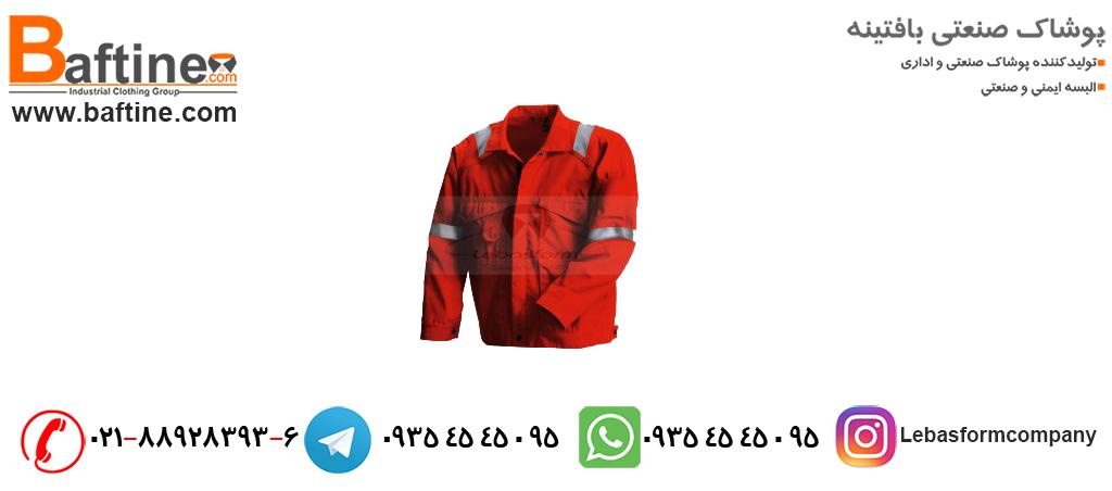 لباس پوشیدن در محیط کار