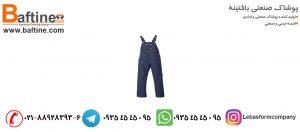 محصولات کاربردی تولیدی لباس فرم بافتینه