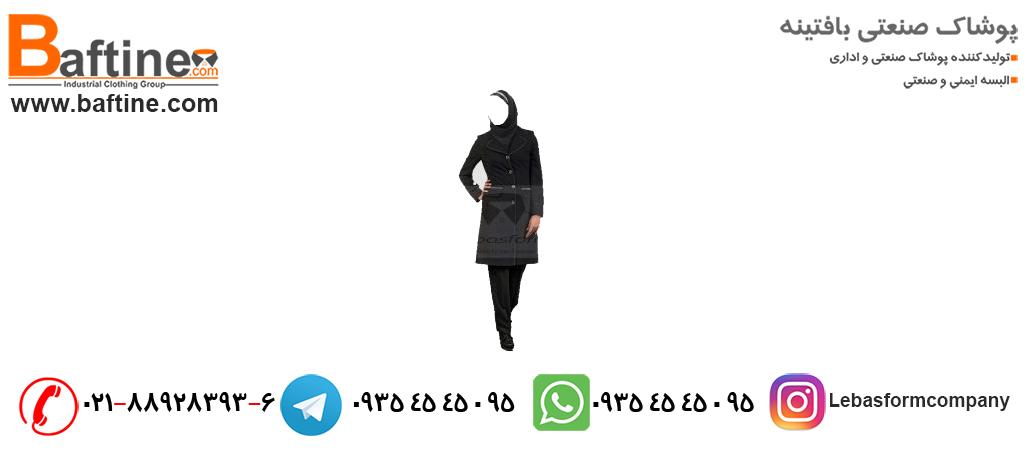 لباس های کار مردان و زنان در تولیدی لباس کار بافتینه