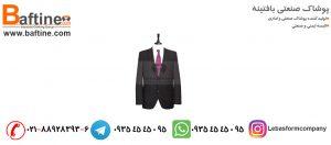 لباس های سفارشی تولیدی لباس فرم بافتینه