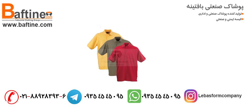 سفارش لباس کار در تولیدی لباس فرم بافتینه
