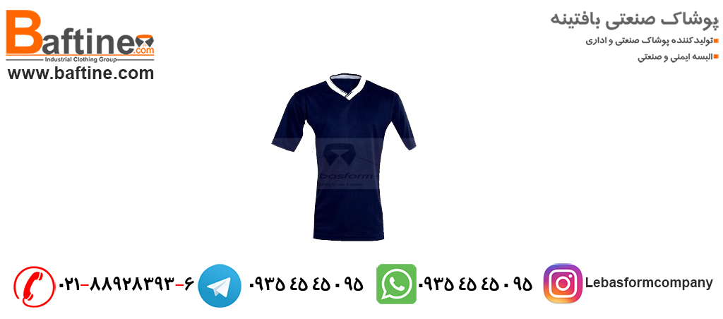 خرید لباس های کاربردی تابستان