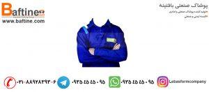 لباس های تولیدی تابستانه تولیدی لباس فرم بافتینه