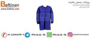 تولیدی بزرگ لباس فرم و البسه های کار بافتینه