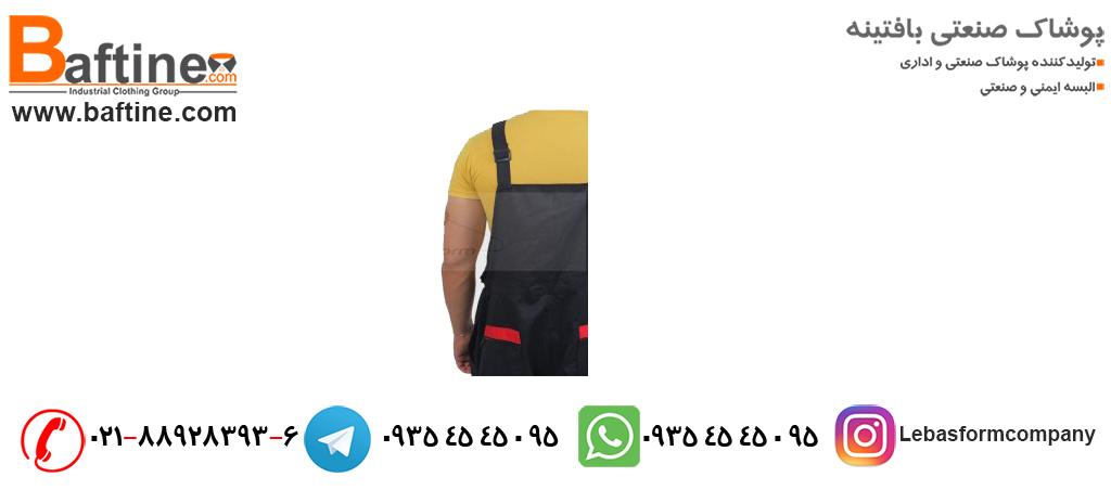 مشاوره برای خرید لباس های مناسب برای کار