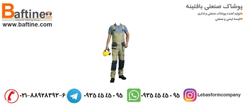 لباس های کار با هدف