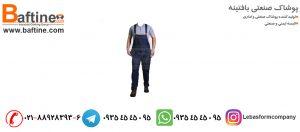 لباس های کار بدون نقص بافتینه
