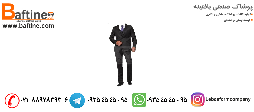 پوشیدن لباس کار در آب و هوای متفاوت
