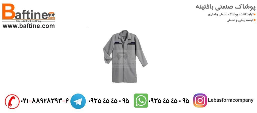 لباس های تجاری رسمی