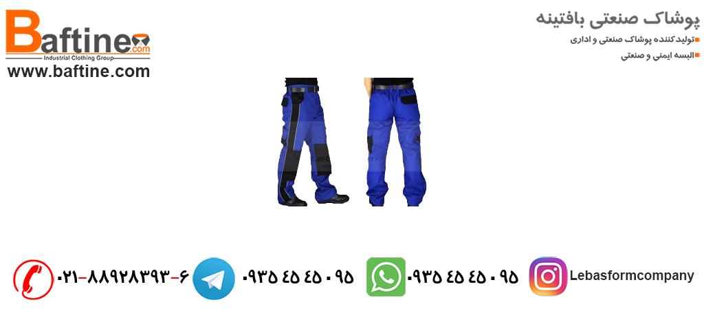 روش های مختلف استفاده از لباس های کار