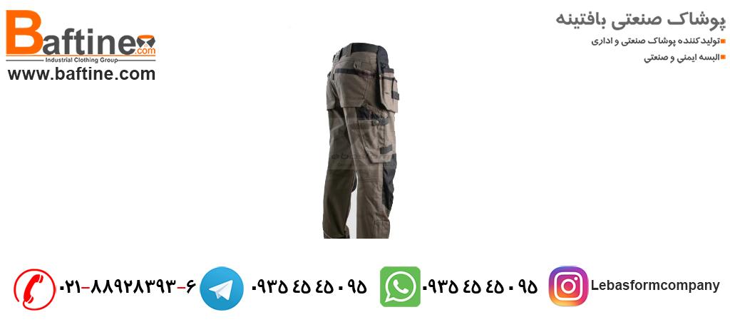لباس های کار مناسب و کاربردی