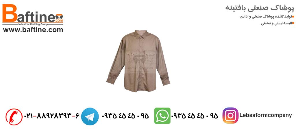 تولید لباس های کار خرید لباس های کار