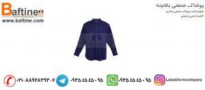 نکاتی کاربردی در مورد لباس های کار و البسه های کار بافتینه