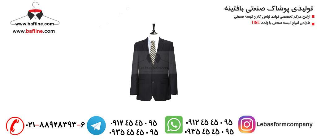 لباس های کار با طراحی ویژه