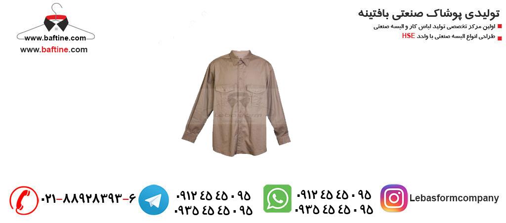 تولیدی لباس فرم بافتینه گسترش لباس های کار